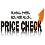 PRICE CHECKの見方を解説
