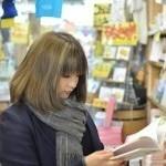 せどりを実践する上でおすすめの本!まずは本でせどりの基礎を学ぼう!