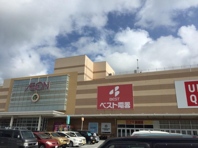 イオン南風原ショッピングセンター