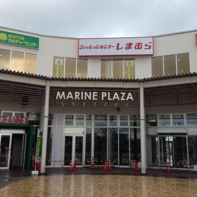 沖縄ファッションセンターしまむら